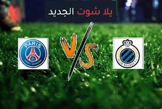 نتيجة مباراة باريس سان جيرمان وكلوب بروج اليوم الأربعاء 15-09-2021 دوري أبطال أوروبا
