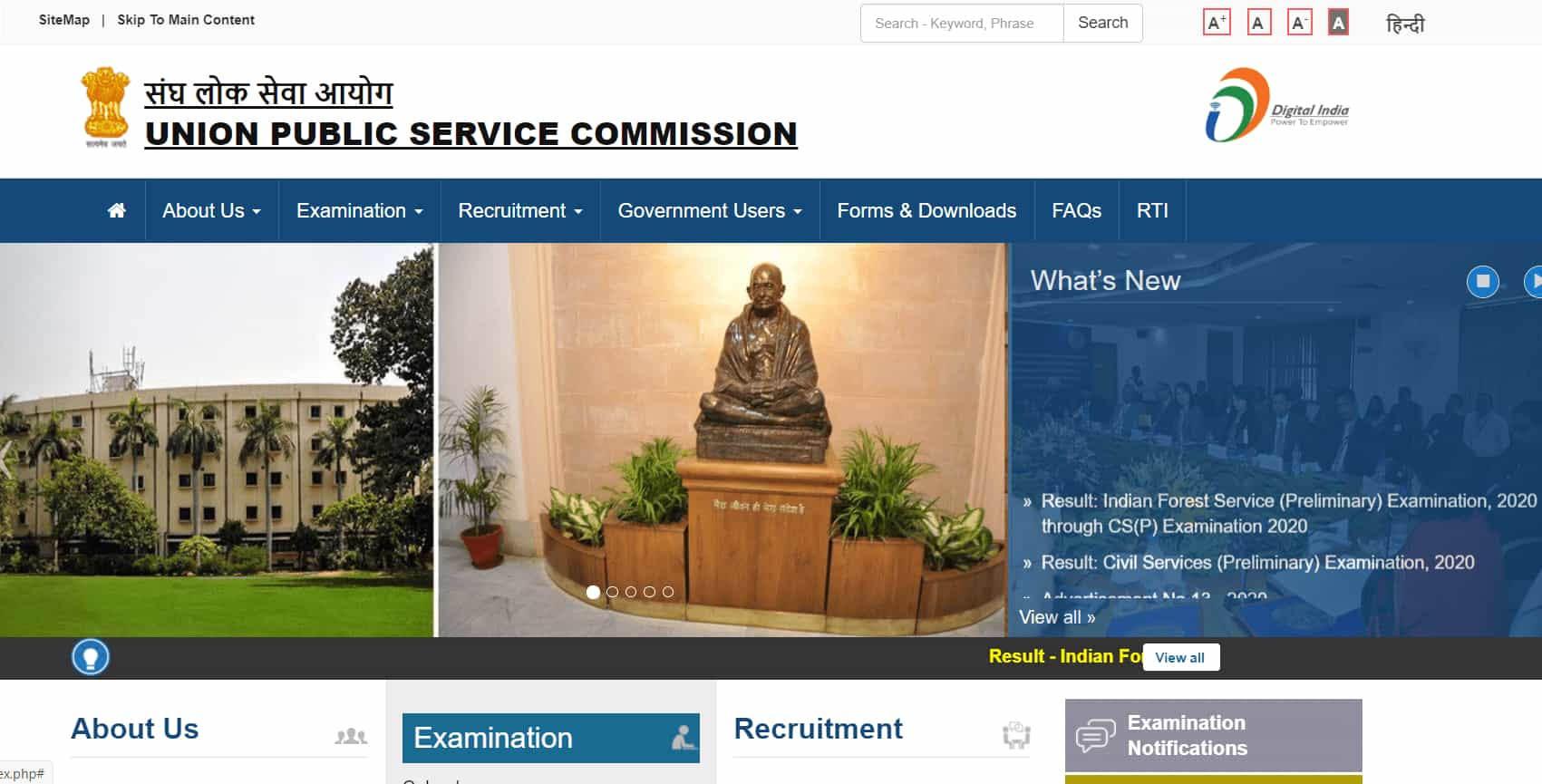 UPSC CSE 2020 Prelims Result
