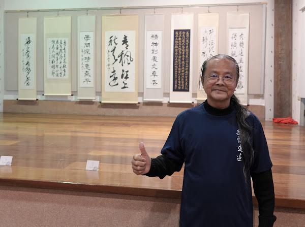 弘揚書道文化 許文共師生展「敬慎逍遙」