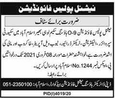 NPF National Police Foundation Jobs Vacancies January 2021 || daily jobs in Pakistan