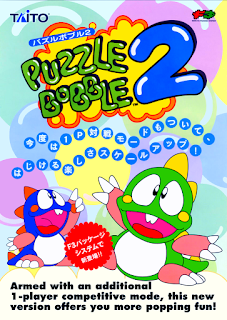 Puzzle Bobble 2 Free Download