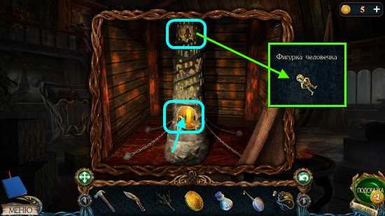 двигаем свечку внутрь и берем наверху фигурку человечка в игре затерянные земли 3