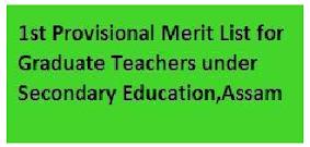 Merit List