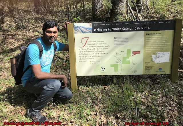 White Salmon Oak Natural Resources Area