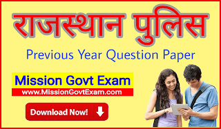 Rajasthan Police Previous Question Paper, Rajasthan Police Paper