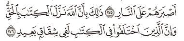 Tafsir Surat Al-Baqarah Ayat 176, 177, 178, 179, 180