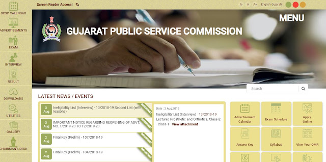 Gujarat Public Service Commission (GPSC) Recruitment 2019: Apply Online for 156 Professor, CDPO & Other Posts - Bivash Vlogs