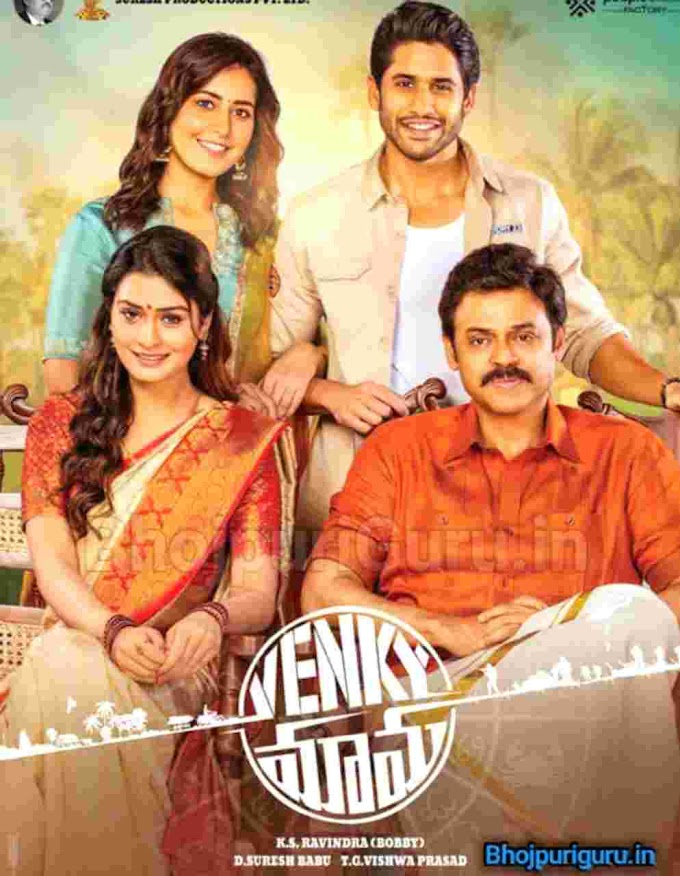 Venky Mama 2021 Hindi Dubbed Full Movie Download HD Available For Free Online on Tamilrockers