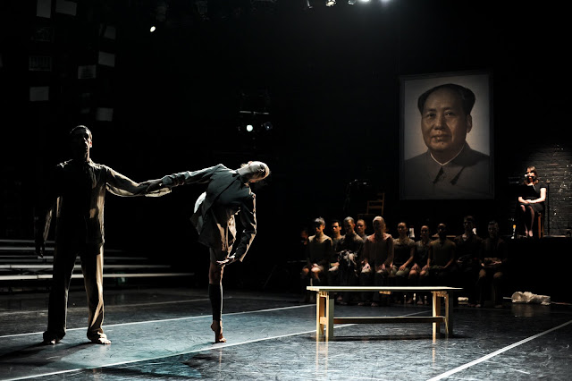 photo of the dance music theater performance called Farewell: A Fantastical Contemplation on America's Relationship with China