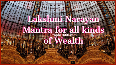 Lakshmi Narayan Mantra for owning dream house and cars