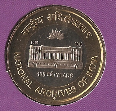 India 10 Rupees 125th Anniversary Celebration of National Archives of India