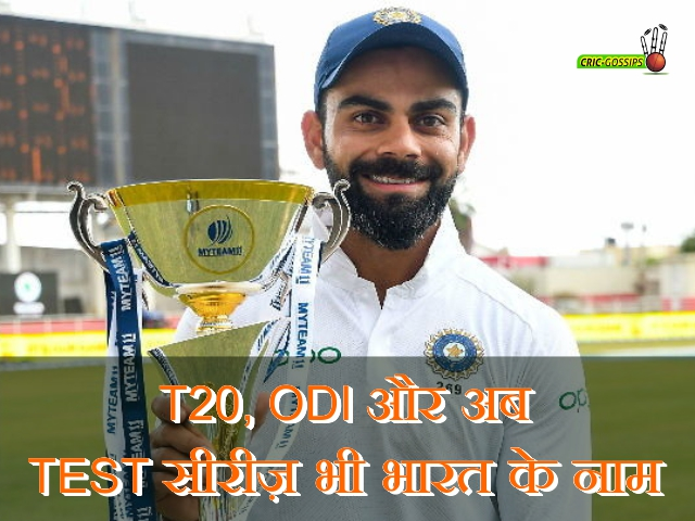 India beat West Indies by 257 runs