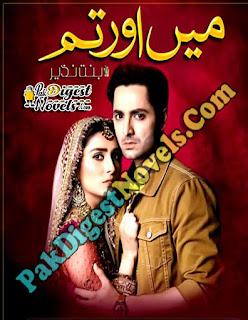 Mein Aur Tum (Complete Novel) By Bint E Nazeer