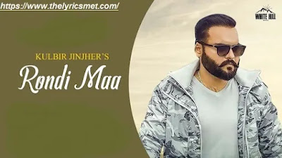 Rondi Maa  Song Lyrics | Kulbir Jhinjer  | Saab Bahadar | New Punjabi Song 2020