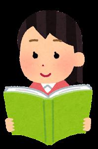 外国語を学ぶ人のイラスト(女性)