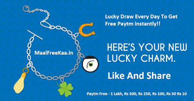 Free Paytm loot Lucky Draw