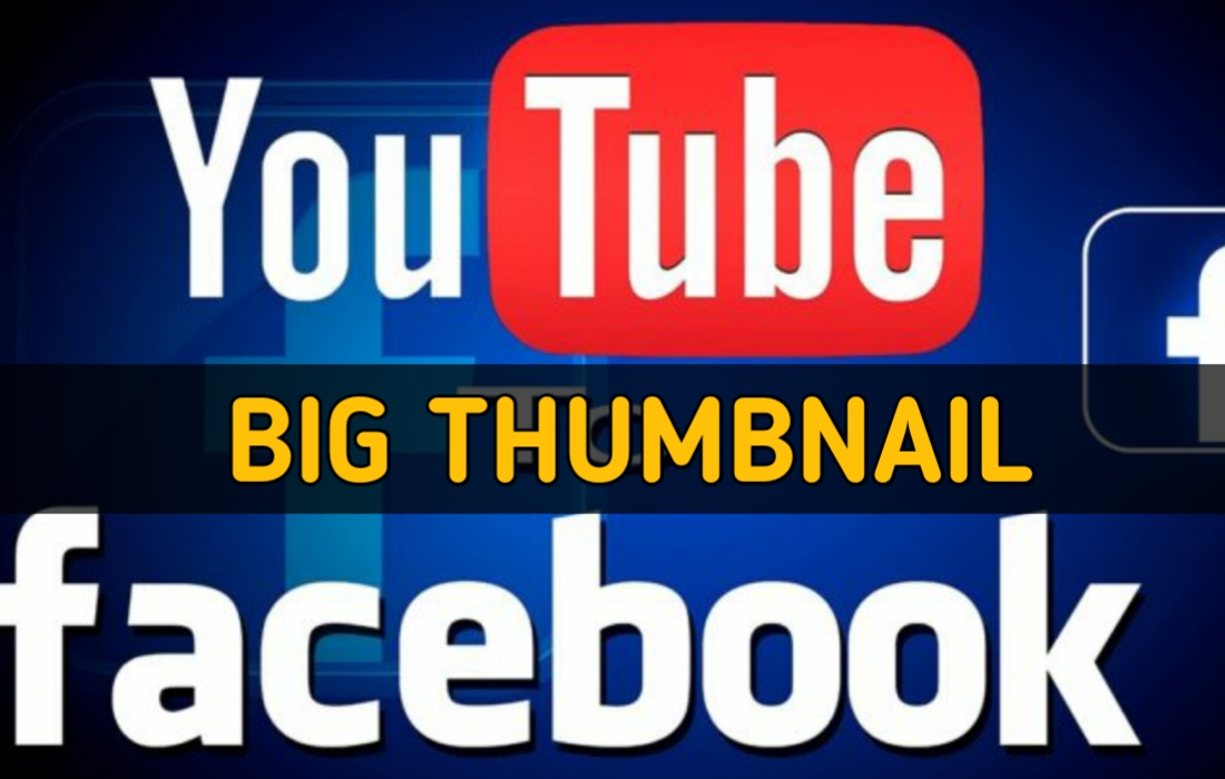 Fblinker: Get a Large Facebook Link Thumbnail Free ~ Dollar-Guru