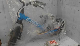 中古品 dバイク 5990円
