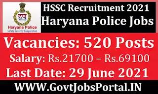HSSC 520 Constable Commando Wing Vacancy