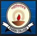 Pandu-College-Logo