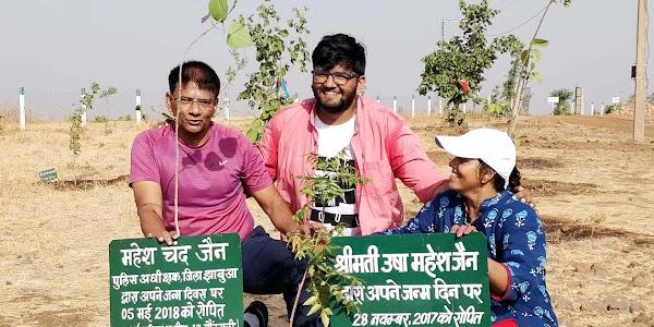 पुलिस अधीक्षक ने जन्मदिवस पर हाथीपावा पहाड़ी पर 52 पौधे लगाकर पर्यावरण संरक्षण का दिया संदेश