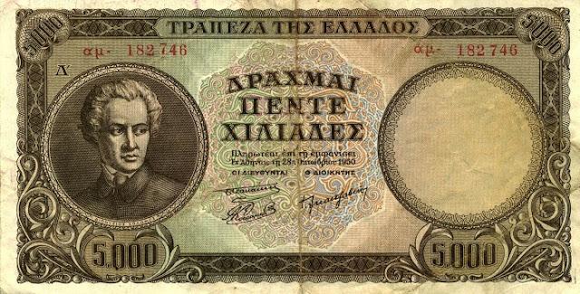 https://1.bp.blogspot.com/-FzQVQ-MY7Z0/UJjs7geH5oI/AAAAAAAAKNM/s90Ywmf85H8/s640/GreeceP184-5000Drachmai-1950-donatedfc_f.jpg