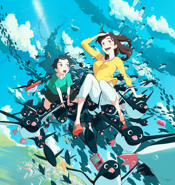 "The poster of ""Penguin Highway"""