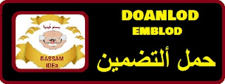 شيرين عبد الوهاب واجمل اغانيها 7| 2020|حبه جنه