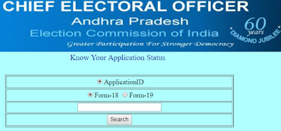 Teacher and Graduates Constituency Forms for AP legesilative Council