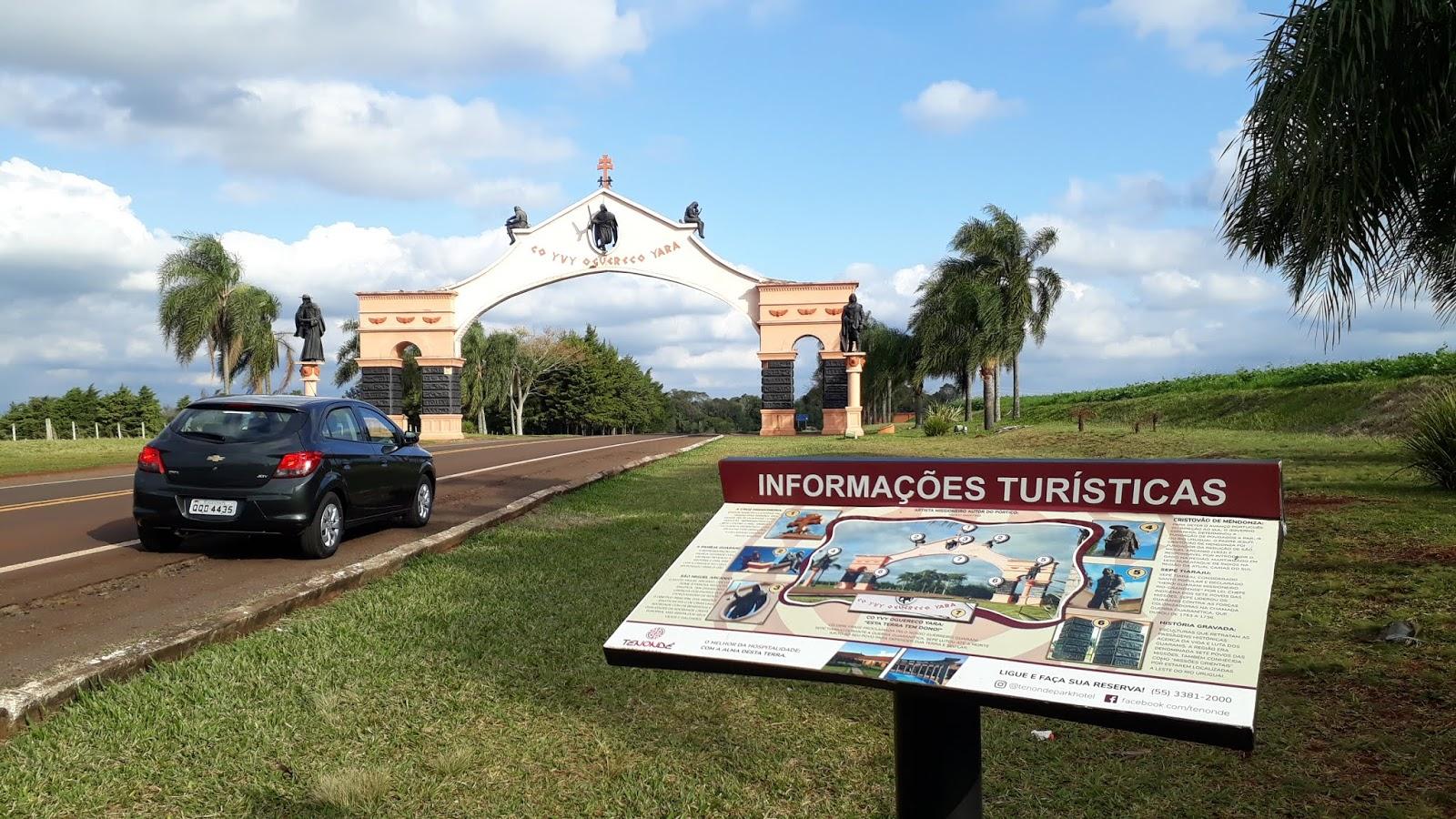 Pórtico de entrada da cidade de São Miguel das Missões