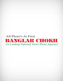 banglar chokh vector logo, banglar chokh logo vector, banglar chokh logo, banglar chokh, বাংলার চোখ লোগো, newspaper logo vector, banglar chokh logo ai, banglar chokh logo eps, banglar chokh logo png, banglar chokh logo svg