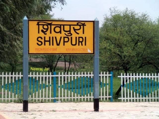 History of shivpuri
