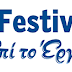Athens job Festival