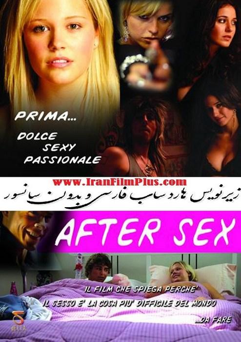 فیلم سینمایی ترسناک سکسی
