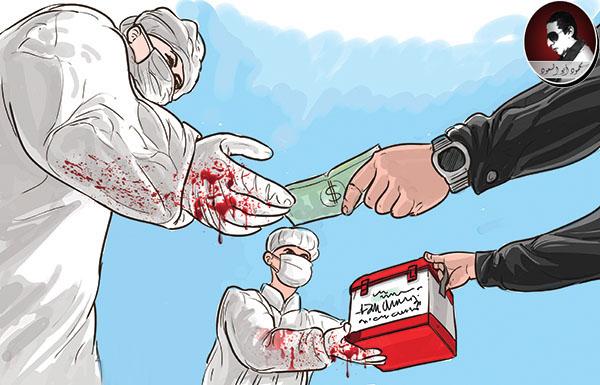وزارة الصحة مليئة بالمفسدين الا ما رحم ربي