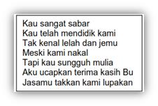 com selanjutnya update ihwal Soal Latihan Ujian Kenaikan Kelas Mata Pelajaran Bahasa Ind Soal UKK B. Indonesia Kelas 3 Th. 2018 Dan Kunci Jawaban