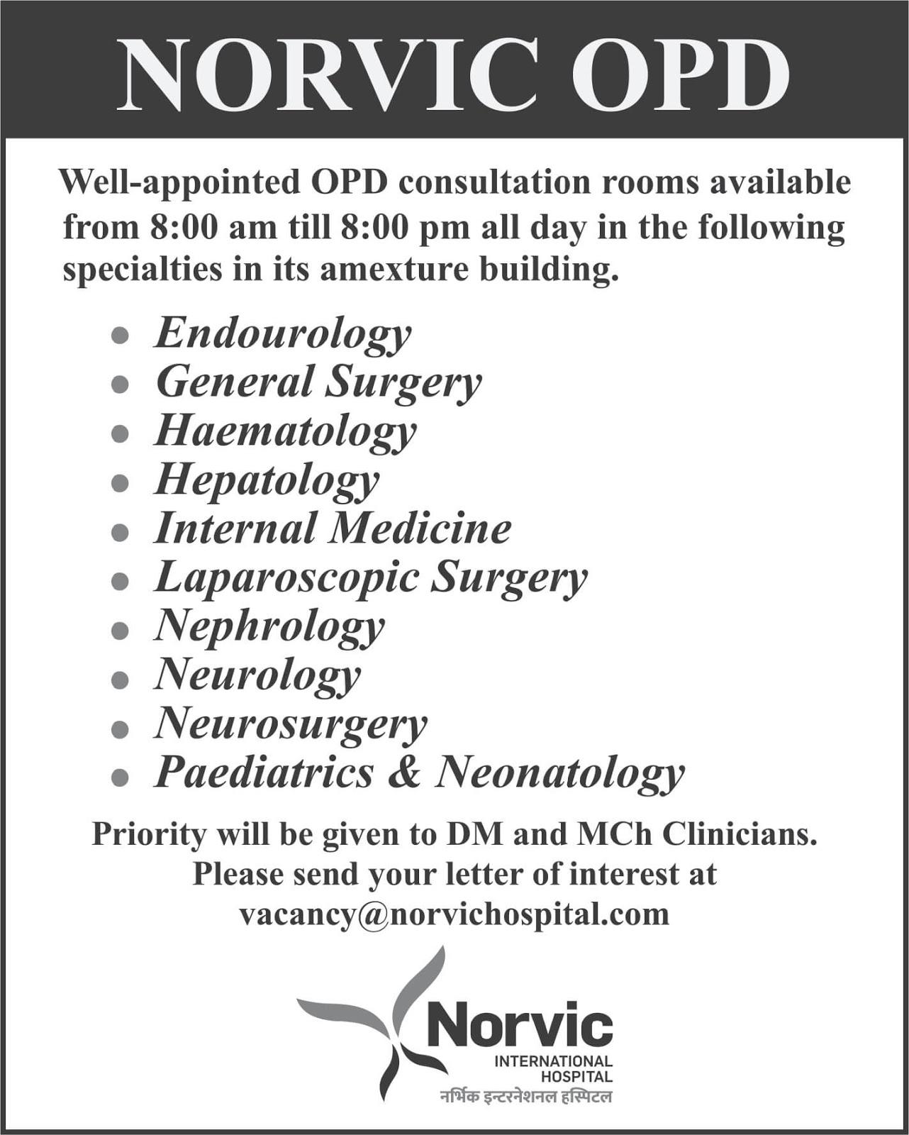 Norvic International Hospital Job Vacancy