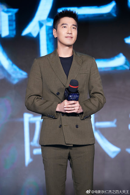 Detective Dee 3 Movie Presscon Mark Chao