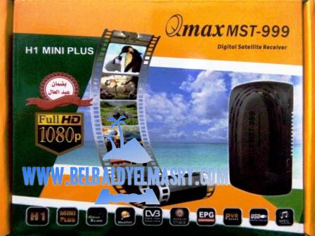 حمل احدث ملف قنوات عربى نايل سات لرسيفر qmax h1 mini plus بكل جديد من القنوات والباقات حتى تاريخ اليوم
