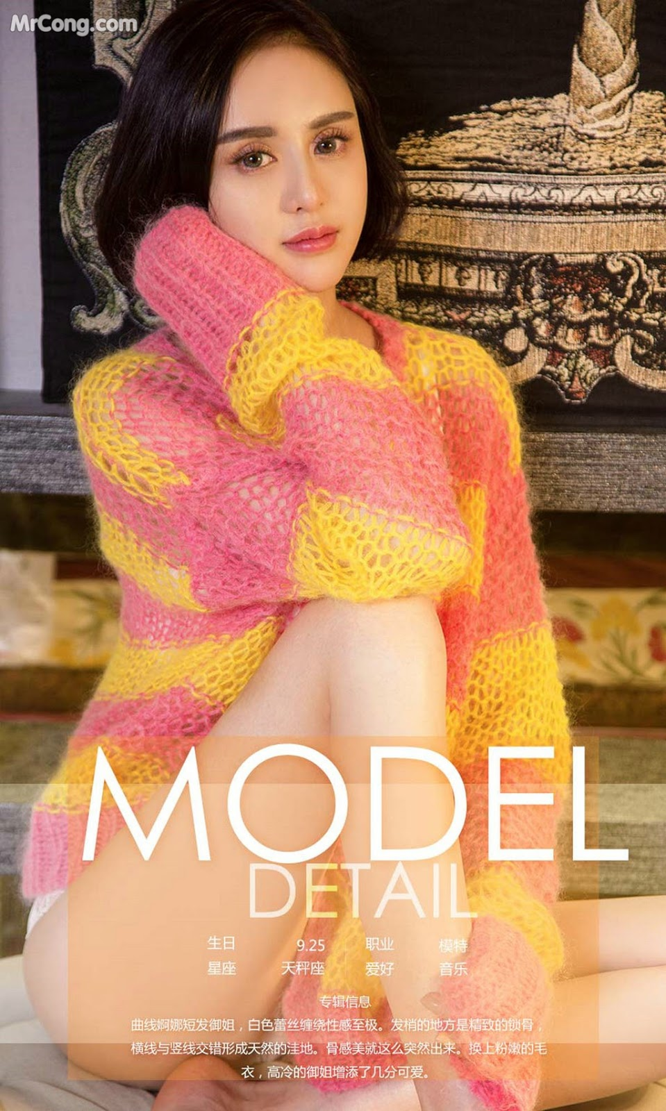 UGIRLS – Ai You Wu App No.840: Người mẫu Mu Yi (沐伊) (40 ảnh)