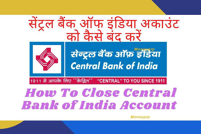 HOW TO CLOSE CENTRAL BANK OF INDIA ACCOUNT