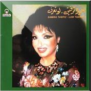Samira Tawfik-Law Te3raf
