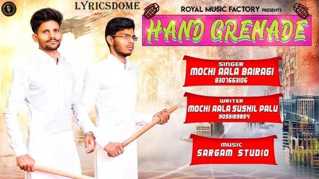 Hand Grenade Lyrics - Mochi Aala Bairagi