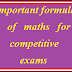 Important formulas of maths for competitive exams