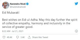 प्रधानमंत्री मोदी ने ईद-उल-अजहा पर लोगों को बधाई दी