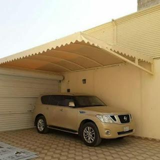 مظلات سيارات الرياض 2021