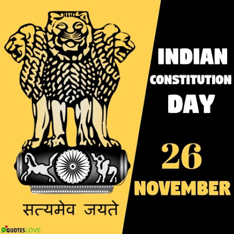 [Latest] Indian Constitution Day 2020 Images, Pictures, Photos, Poster