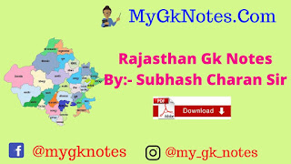 Rajasthan Gk Notes By:- Subhash Charan Sir PDF