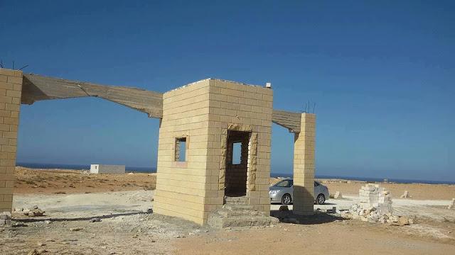 اراضي للبيع بعجيبة مرسي مطروح