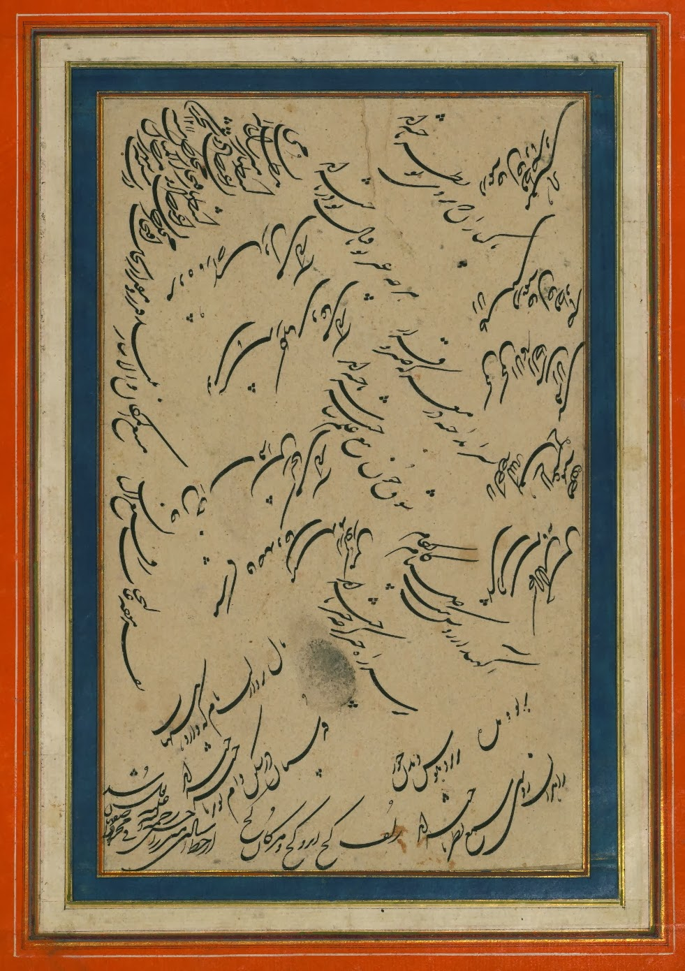 west Indian manuscript miniature - a music visualisation with Persian calligraphy from Rajisthan